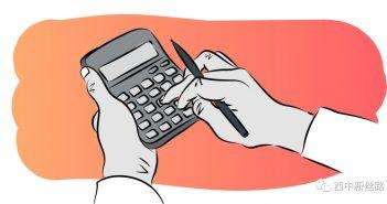关于IVA税收的一点小常识